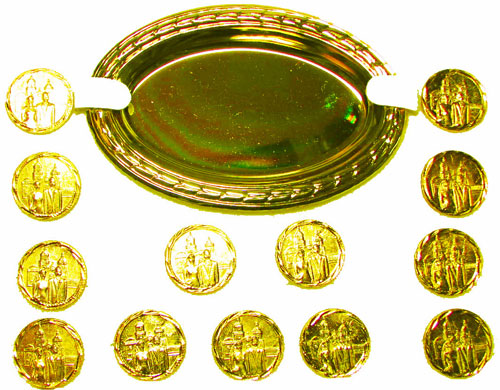 1809 - Wedding Unity Coins - G